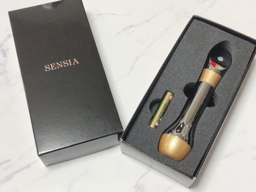 SENSIA(センシア)のパッケージ