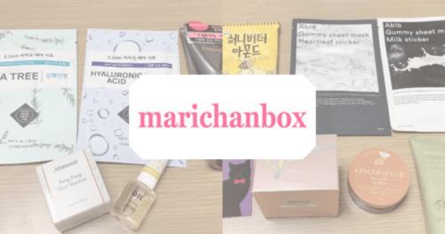 marichanbox