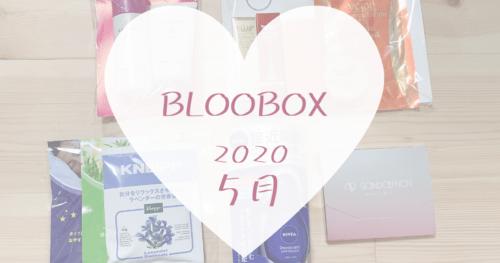BLOOMBOX2020年5月