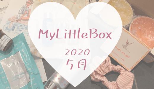 【マイリトルボックス2020年5月】Awakeコラボは美容液4種入りの豪華BOX