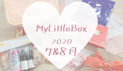 【マイリトルボックス2020年7・8月】中身が酷いと炎上中?のサマーボックス
