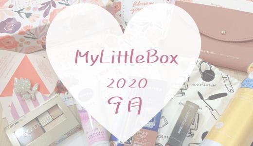 【マイリトルボックス2020年9月】ラフラ、ニベア、メイベリン現品BOX