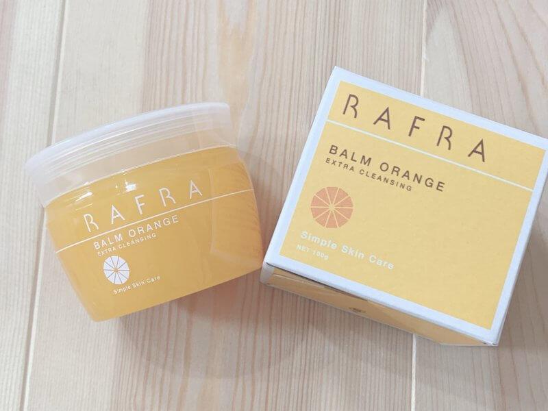 RAFRA バームオレンジ