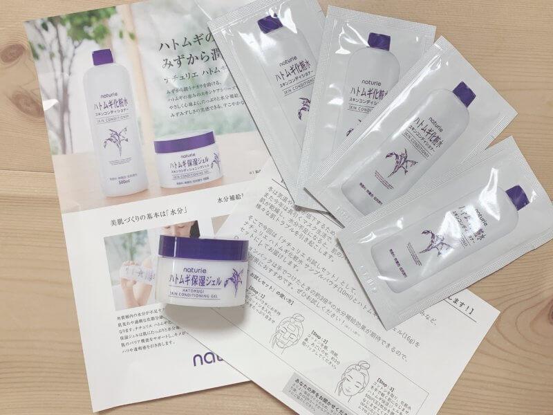 ナチュリエ ハトムギ化粧水/ハトムギ保湿ジェル