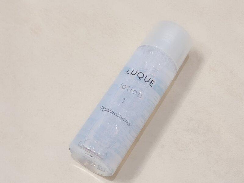 ナリス ルクエ ローション1(化粧水)のお試しセットの容器